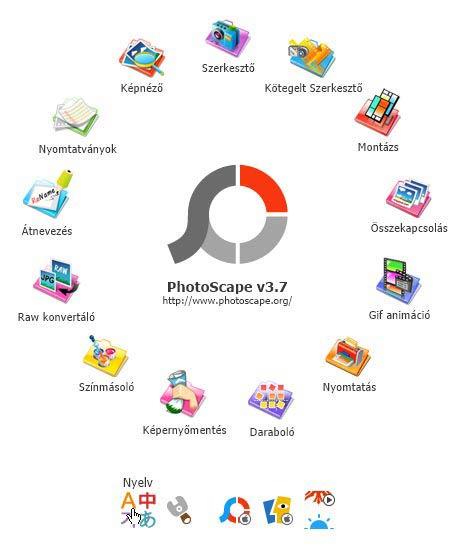 Photoscape nyelv