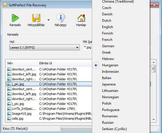 SoftPerfect File Recovery 8