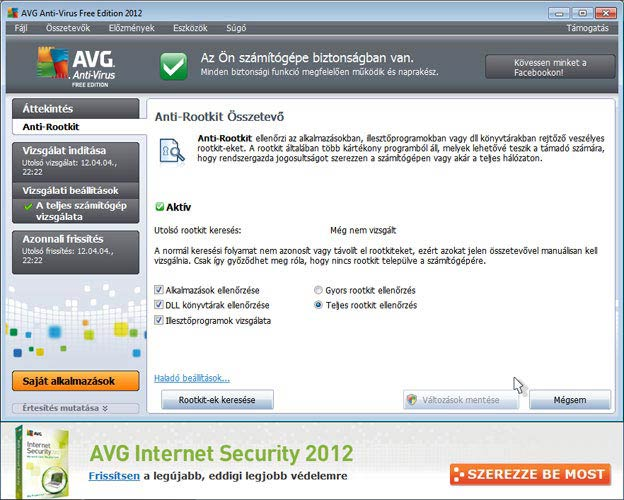 AVG Antivirus Free Anti-Rootkit