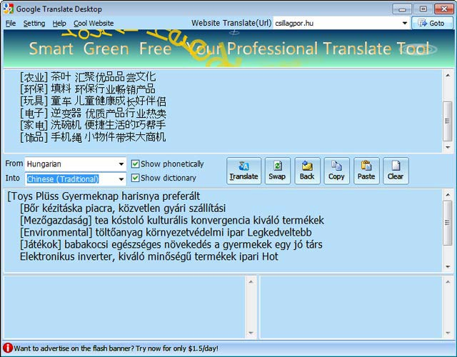 Google Translate Desktop gombok